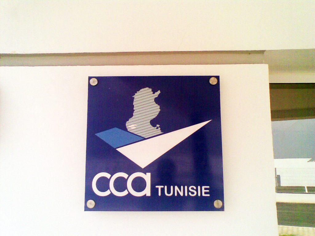 Plaques d'identification CCA Tunisie