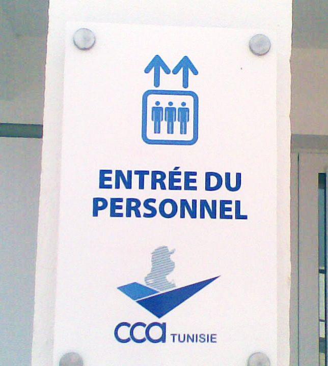 Identifiant bureau pour CCA Tunisie