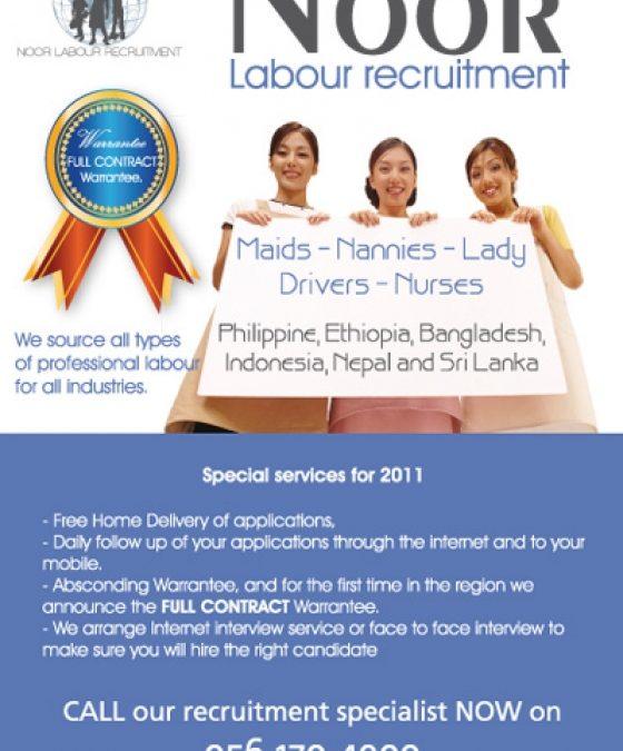 Nour recruiting flyer In Dubai