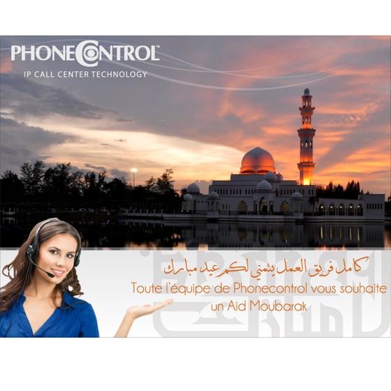 Voeux Ramadan PhoneControl