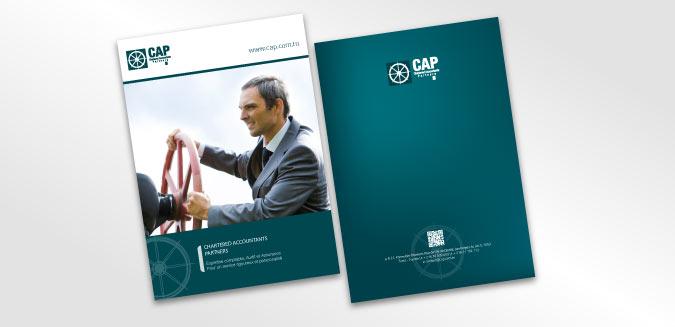 brochure CAP